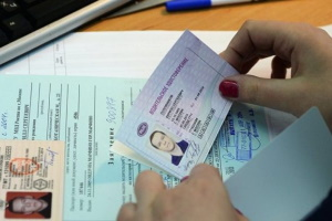 Удостоверение иностранцу